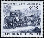 Austria 1964 15th UPU Congress in Vienna e