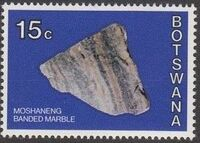 Botswana 1974 Rocks and Minerals h