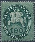 Hungary 1946 Post Rider - Definitives i