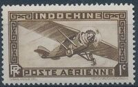 Indo-China 1933 Airmail - With Inscription RF a