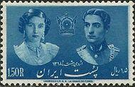 Iran 1939 Wedding of Crown Prince Mohammad Reza Pahlavi to Princess Fawziya of Egypt e