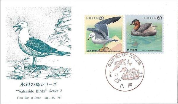 Japan 1991 Waterside Birds (2nd Issue) FDCb