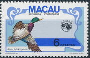 Macao 1984 Birds (Ausipex 84) f