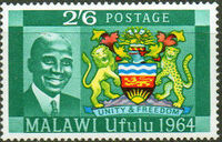 Malawi 1964 Independence d
