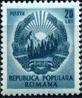 Romania 1950 Arms of Republic m