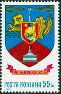 Romania 1976 Coat of Arms of Romanian Districts m