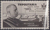Tripolitania 1934 65th Birthday of King Victor Emmanuel III and Flight Rome to Mogadiscio d