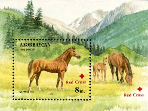 Azerbaijan 1997 Red Cross - Horses h