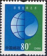 China (People's Republic) 2002 Environmental Protection e
