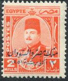 Egypt 1952 Stamps of 1937-1951 Overprinted b