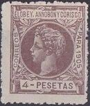 Elobey, Annobon and Corisco 1905 King Alfonso XIII n