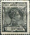 Elobey, Annobon and Corisco 1907 King Alfonso XIII b.jpg