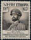 Ethiopia 1952 60th birthday of Haile Selassie g