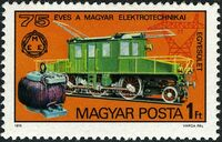 Hungary 1975 75th Anniversary of the Hungarian Electrotechical Union a