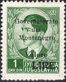 Montenegro 1941 Yugoslavia Stamps Surcharged under Italian Occupation a