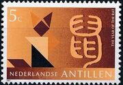 Netherlands Antilles 1997 Signs of the Chinese Calendar a