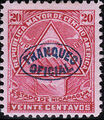 Nicaragua 1898 Official Stamps Overprinted in Blue g.jpg