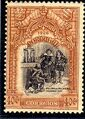 Portugal 1926 1st Independence Issue j.jpg