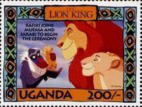 Uganda 1994 The Lion King k
