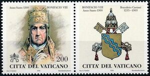 Vatican City 1998 The Popes and the Holy Years (1st Group) a