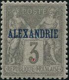 """Alexandria 1899 Type Sage Overprinted """"ALEXANDRIE"""" c"""