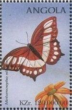Angola 1998 Butterflies (2nd Group) a