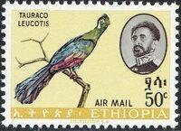 Ethiopia 1963 Ethiopian Birds (2nd Group) d