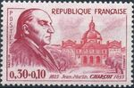 France 1960 Surtax for the Red Cross d