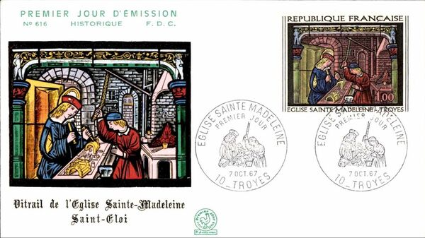 France 1967 French Art (1967-4) FDCb