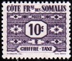 French Somali Coast 1947 Postage Due Stamps a
