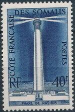 French Somali Coast 1956 Ras-Bir Lighthouse a