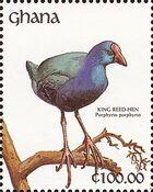 Ghana 1991 The Birds of Ghana u