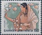 Greece 1986 Greek Gods i