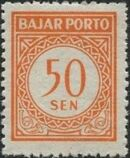 Indonesia 1951 Postage Due Stamps d