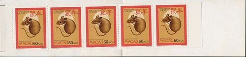 Macao 1984 Year of the Rat e