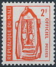 Mali 1961 Dogon Mask (Official Stamps) b