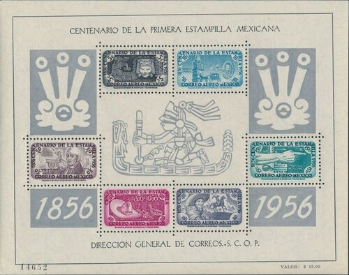 Mexico 1956 Centenary of Mexico's 1st Postage Stamps (Air Post Stamps) SSa