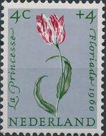 Netherlands 1960 Surtax for Child Welfare - Flowers a