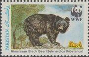 Pakistan 1989 WWF Asiatic Black Bear c