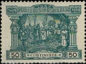 Portugal 1898 400th Anniversary of Discovering the Seaway to India (Postage Due Stamps) d