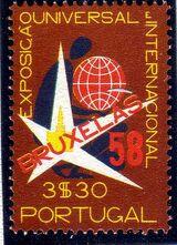 Portugal 1958 Universal & International.Exposition Brussels b