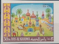 "Ras al-Khaimah 1967 Fairy Tales from ""Thousand and One Nights"" f"