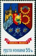Romania 1976 Coat of Arms of Romanian Districts h
