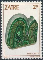Zaire 1983 Minerals a