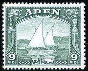 Aden 1937 Scenes b