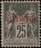 """Alexandria 1899 Type Sage Overprinted """"ALEXANDRIE"""" k"""