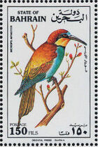 Bahrain 1992 Migratory Birds to Bahrain b