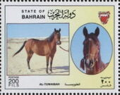 Bahrain 1997 Pure Strains of Arabian Horses from the Amiri Stud r