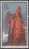 China (People's Republic) 1963 Hwangshan Landscapes f