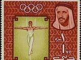 Dubai 1964 Olympic Games Tokyo 1964